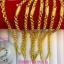 สร้อยข้อมือทองแท้ 96.5% หนัก 1 สลึง (3.8 กรัม) ยาว 18 เซน