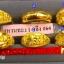แหวนทองแท้ 96.5 % หนัก 1 สลึง (3.8 กรัม) #64