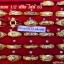 แหวนทองแท้ 96.5% หนัก 1.9 กรัม (ครึ่งสลึง) size 65
