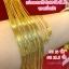 สร้อยคอทองคำแท้ 96.5% หนักครึ่งสลึง (1.9 กรัม)