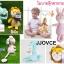 โมบายตุ๊กตาลายสัตว์กล่อมนอน JJOVCE thumbnail 2