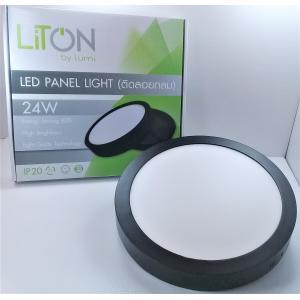 โคมดาวน์ไลท์ PANEL LIGHT(ติดลอยกลม)24W WW รุ่น01(ดำ) Lumi