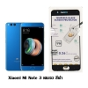 p-one ฟิล์มกระจก Xiaomi Mi Note 3 เต็มจอ สีดำ