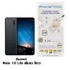p-one ฟิล์มกระจก Huawei Mate 10 Lite เต็มจอ สีขาว