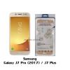 P-one ฟิล์มกระจก Samsung Galaxy J7 Pro (2017) / J7 Plus เต็มจอ (สีทอง)