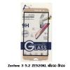 A+ ฟิล์มกระจก ASUS ZenFone3 5.2 ZE520KL เต็มจอ สีทอง