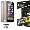 Focus FULL FRAME ฟิล์มกระจกนิรภัย iPhone 6/6s เต็มจอ (สีขาว)