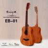 กีต้าร์โปร่ง ENYA BABY EB01