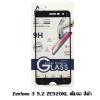 A+ ฟิล์มกระจก ASUS ZenFone3 5.2 ZE520KL เต็มจอ สีดำ