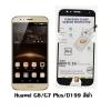 P-one ฟิล์มกระจกเต็มจอ Huawei G8/G7 Plus/D199 สีดำ