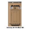 ฟิล์มกระจกเต็มจอ 5D Samsung S8 กาวเต็มแผ่น ขอบโค้ง สีดำ