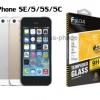 Focus ฟิล์มกระจก iPhone SE/5/5S/5C