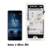 p-one ฟิล์มกระจกเต็มจอ Nokia 2 สีดำ