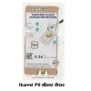 P-one ฟิล์มกระจก Huawei P9 เต็มจอ (สีทอง)