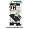 ฟิล์มกระจก ZTE Nubia Z11 mini สีดำ