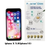 "P-ONE ฟิล์มกระจก Iphone X (iphone10) 5.8"""