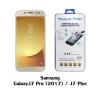 P-one ฟิล์มกระจก Samsung Galaxy J7(2017)