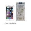 P-one ฟิล์มกระจก iPhone 6/ 6s เต็มจอใส