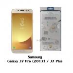 P-one ฟิล์มกระจก Samsung Galaxy J7 Pro (2017) / J7 Plus เต็มจอ สีขาว