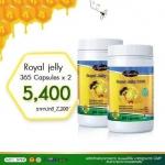 นมผึ้ง ออสเวลไลฟ์ ขนาด 365 แคปซูล 2 กระปุก กระปุกละ 2700 บาท ส่งฟรีEMS ชำระปลายทางฟรี แถม นมผึ้ง 20 แคปซูล+ตลับยาพกพา 5 ชิ้น