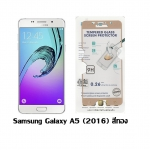 P-one ฟิล์มกระจก Samsung Galaxy A5(2016) เต็มจอ สีทอง