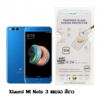 p-one ฟิล์มกระจก Xiaomi Mi Note 3 เต็มจอ สีขาว