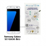 P-one ฟิล์มกระจกเต็มจอ Samsung Galaxy S7 / G930 สีขาว