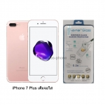 P-one ฟิล์มกระจก iPhone 7 Plus/iphone 8 plus เต็มจอใส
