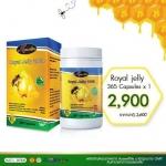 นมผึ้ง ออสเวลไลฟ์ ขนาด 365 แคปซูล 1 กระปุก กระปุกละ 2900 บาท ส่งฟรีEMS ชำระปลายทางฟรี แถม นมผึ้ง 20 แคปซูล+ตลับยาพกพา 4 ชิ้น