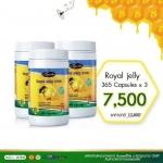 นมผึ้ง ออสเวลไลฟ์ ขนาด 365 แคปซูล 3 กระปุก กระปุกละ 2500 บาท ส่งฟรีEMS ชำระปลายทางฟรี แถม นมผึ้ง 20 แคปซูล+ตลับยาพกพา 6 ชิ้น