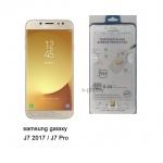 P-one ฟิล์มกระจก Samsung Galaxy J7 Pro (2017) เต็มจอ สีขาว