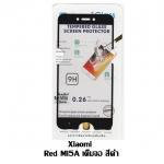 p-one ฟิล์มกระจก Xiaomi Red MI5A เต็มจอ สีดำ