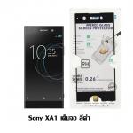 p-onne ฟิล์มกระจก Sony XA1 เต็มจอ สีดำ