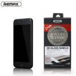 Remax ฟิล์มกระจกนิรภัย 3D for iPhone 7 Plus เต็มจอ ขอบโค้ง (สีดำ)