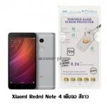 P-one ฟิล์มกระจกเต็มจอ Xiaomi Redmi Note 4/4X สีขาว