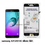 P-one ฟิล์มกระจก Samsung Galaxy A7(2016) เต็มจอ สีดำ