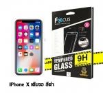 Focus ฟิล์มกระจกนิรภัย iPhone X เต็มจอ สีดำ