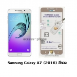 P-one ฟิล์มกระจก Samsung Galaxy A7(2016) เต็มจอ สีทอง