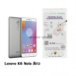 P-one ฟิล์มกระจก Lenovo K6 Note เต็มจอ (สีขาว)