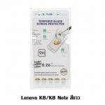 p-one ฟิล์มกระจกเต็มจอ Lenovo K8/K8 Note สีขาว