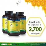 นมผึ้ง ออสเวลไลฟ์ ขนาด 60 แคปซูล 3 กระปุก กระปุกละ 900 บาท ส่งฟรีEMS ชำระปลายทางฟรี แถม นมผึ้ง 10 แคปซูล+ตลับยาพกพา 3 ชิ้น