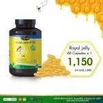 นมผึ้ง ออสเวลไลฟ์ ขนาด 60 แคปซูล 1 กระปุก กระปุกละ 1150 บาท ส่งฟรีEMS ชำระปลายทางฟรี แถม นมผึ้ง 10 แคปซูล+ตลับยาพกพา 1 ชิ้น