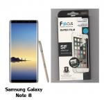 Focus SF Samsung Galaxy Note8 เต็มจอ ขอบโค้ง สีดำ