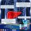 Auswelllife Liver Tonic 35,000 mg. ออสเวลไลฟ์ ลิเวอร์ โทนิค ดีท็อกซ์ตับ ขับสารพิษ thumbnail 2
