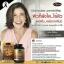 Auswelllife Propolis 1000 mg ออสเวลไลฟ์ พรอพอลิส thumbnail 10