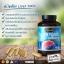 Auswelllife Liver Tonic 35,000 mg. ออสเวลไลฟ์ ลิเวอร์ โทนิค ดีท็อกซ์ตับ ขับสารพิษ thumbnail 3