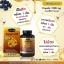 Auswelllife Propolis 1000 mg ออสเวลไลฟ์ พรอพอลิส thumbnail 4