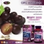 Auswelllife Grape Seed 50000 mg. ออสเวลไลฟ์ เกรป ซีด 60 แคปซูล thumbnail 7
