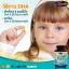 Auswelllife Smart Algal DHA ออสเวลไลฟ์ ดีเอชเอ วิตามินบำรุงสมอง 60 แคปซูล thumbnail 7