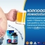 Auswelllife Liver Tonic 35,000 mg. ออสเวลไลฟ์ ลิเวอร์ โทนิค ดีท็อกซ์ตับ ขับสารพิษ thumbnail 9